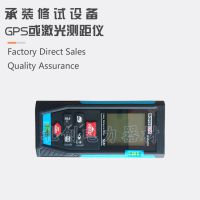 承修设备供应GPS激光测距仪测量试验及动力设备电力承装工具所需机具汇能