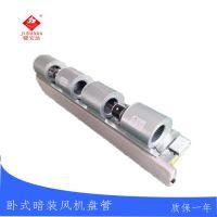 广州风道管 2380风量冷暖水卧式暗装风机批发