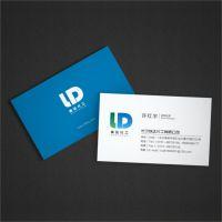 名片印刷 名片设计 特种纸名片印刷 异形名片印刷 东莞印刷厂