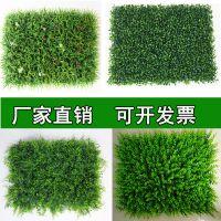 仿真植物墙带花秧苗草公司酒店装饰人造草坪背景绿植草