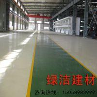 地坪漆 环氧树脂地坪   款式齐全 耐磨地板漆防尘地漆  厂家热销