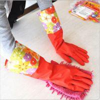 宽口花袖加长乳胶加厚加绒保暖手套 防滑家务橡胶洗衣洗碗手套 HX