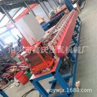 云南专用河北沧州鑫庆机械厂制作的500大方板设备40方通吊顶设备