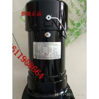 明椿电气刀臂马达 CFKD2455083C CFKA24055 1:8 MCN减速电机