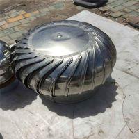 涡轮旋转风帽不锈钢无动力屋顶除湿通风机300-800型不锈钢风球
