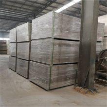 浙江丽水三嘉建材楼层板厂家不变的是质量!