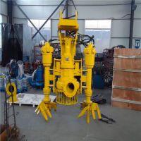 山东大流量潜水液压泵—徐工挖机专用液压泥浆泵