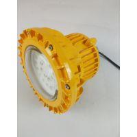 石油开采HRT91-80W防爆节能LED投光灯 报价