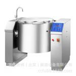 Chinducs/华磁可倾式电汤锅SGT-250B电热煮汤锅 250L大容量煲汤锅
