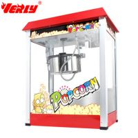 汇利美式球形爆米花机商用全自动电动爆米花机器爆谷机小吃机器