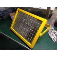 工厂圆形40WLED防爆灯40W防爆LED节能灯