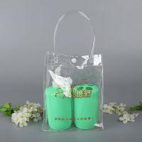 厂家定制透明手提广告袋印logo化妆品塑料包装袋洗浴用品手提袋