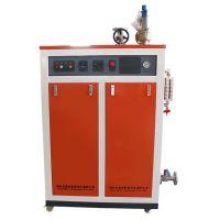 贝思特-120KW(千瓦)电加热蒸汽发生器(蒸汽锅炉)操作方便