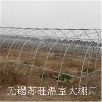 徐州大棚钢管 大棚镀锌管 全规格蔬菜大棚管 服务三农价格补贴