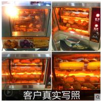 128型烤红薯烧烤炉多少钱一台