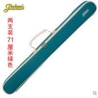 厂家竹笛包 75CM长加厚防震防水乐器包渔具包