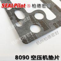 美国Interface因特费斯N8090汽油机密封垫片压缩机化油器大修包