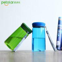 带提手太空杯TRITAN材质水杯户外便携车载高档商务水杯塑料杯定制