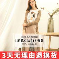 妍帛上海七浦路服装批发市场品牌折扣女装专柜正品羽绒服女装货源哪里好