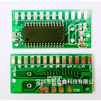 原厂销售1284并口打印线PCBA,邦定板及封装板。免晶振及12M晶振