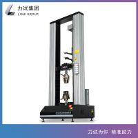 LD23系列微机控制电子万能试验机(台式机)