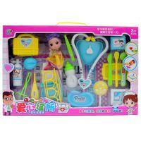 儿童过家家益智仿真医生玩具套装医具搪胶男女娃娃婴儿床