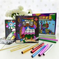 儿童魔幻贴画手工diy制作材料包幼儿园斑彩创意炫彩贴纸女孩玩具