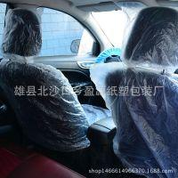 新车必用透明座椅套皮筋收口打孔设计可印logo防尘防土厂家直销