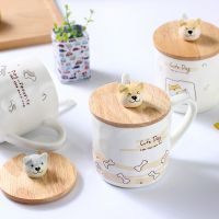 萌狗卡通陶瓷杯创意ZAKKA杯子立体浮雕可爱马克杯咖啡牛奶水杯