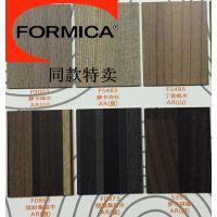 伊美家防火板 富美家同色木纹绒面贴面耐火板 饰面板免漆胶合板