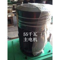 智皓石塑复合地板墙板专用磨粉机 为您提供整套破碎磨粉设备方案