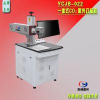 供应激光打标机、CO2激光打标机