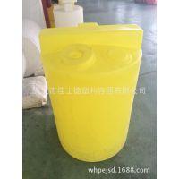襄阳厂家批发加药箱 pe加药桶 全新料环保塑料搅拌桶 耐酸碱腐蚀