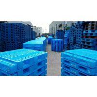 梁平塑料货物托盘 1250x1000 网状双面塑料托盘生产厂家 云舟塑胶