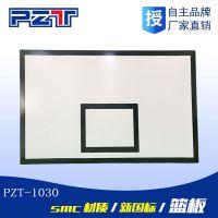 厂家直销/smc新国标篮板挂式加钢板室外标准篮球板户外成人蓝板架