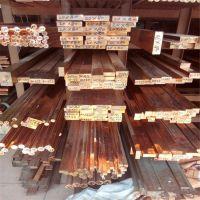 上海彬宁金属材料有限公司现货销售接地铜排