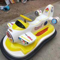 郑州大千游乐广场碰碰车儿童户外亲子玩具游乐设备厂家直销双人飞机碰碰车