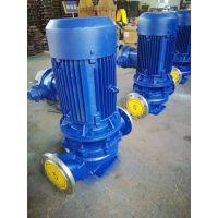广西ISG节能离心泵厂家生产