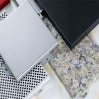 广东氟碳喷涂铝单板幕墙设计方案
