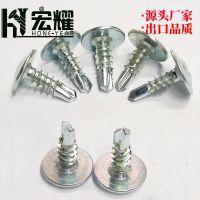 白锌加硬优质高强双线螺纹 华威头细牙割尾石膏板螺丝干壁钉生产