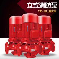 上海铭河消防泵批发XBD15/25-80噪音低消防泵 质优不锈钢