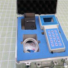 LB-KC(A)激光粉塵儀適用于工礦企業部門