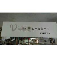 店铺标志图案雕刻铝板 异形雕花加工雕花屏风铝板定制加工