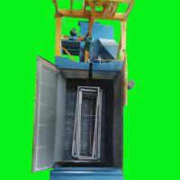 Q376吊钩式抛丸清理机 铸锻件吊挂式抛丸机