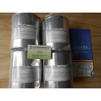美国Aremco导电环氧树脂胶水导电无机物防水胶防水涂料耐高温1000度以上的高温胶水导热油指