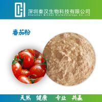 AD番茄粉 超微细  高品质出口级 现货供应 量大从优