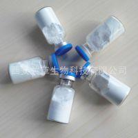 谷胱甘肽 100克小包装 还原型谷胱甘肽 99%含量 厂家现货包邮