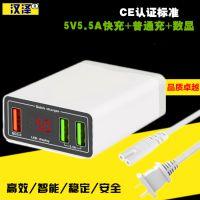 QC 3.0快充充电器 3usb手机充电器 欧规美规旅行充 3口显示充电头