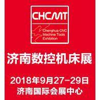2018第21届济南国际工业自动化及机器人展览会