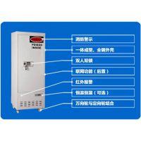 低温毒品柜XT-LBS050A医疗柜化学品存放柜剧毒药品柜毒麻药品柜